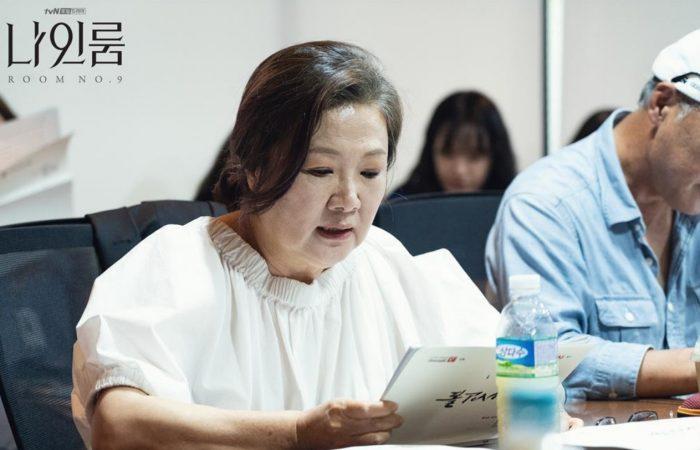 Para Pemeran Utama Drama Korea Room No.9 (Room Nine)