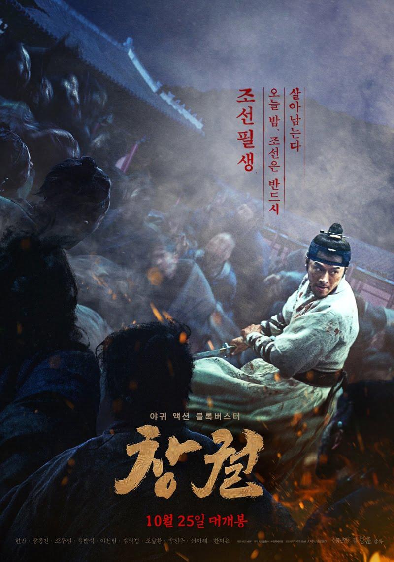 Jangan lewatkan, 5 Film Korea ini Akan Tayang di Bulan Oktober 2018