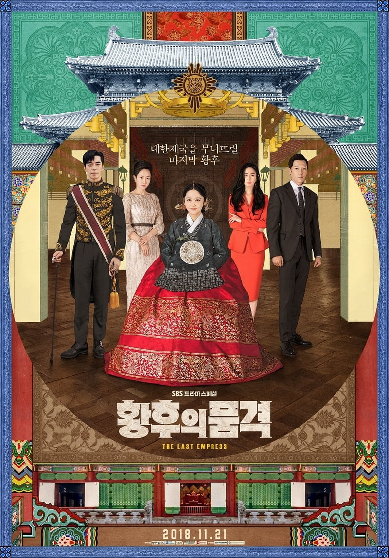 Sinopsis The Last Empress Trans TV Episode 1 - 52 Terakhir Lengkap
