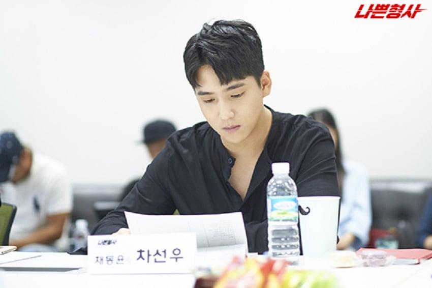 Alasan Mengapa Kamu Wajib Menonton Drama Korea Bad Detective (Less than Evil)