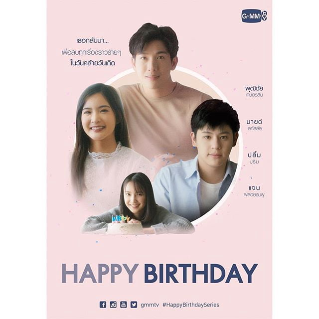 Sinopsis Happy Birthday Episode 1 - 13 Lengkap (Drama Thailand)