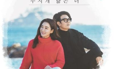 Daftar Lagu Soundtracks (OST) Drama Blessing of The Sea