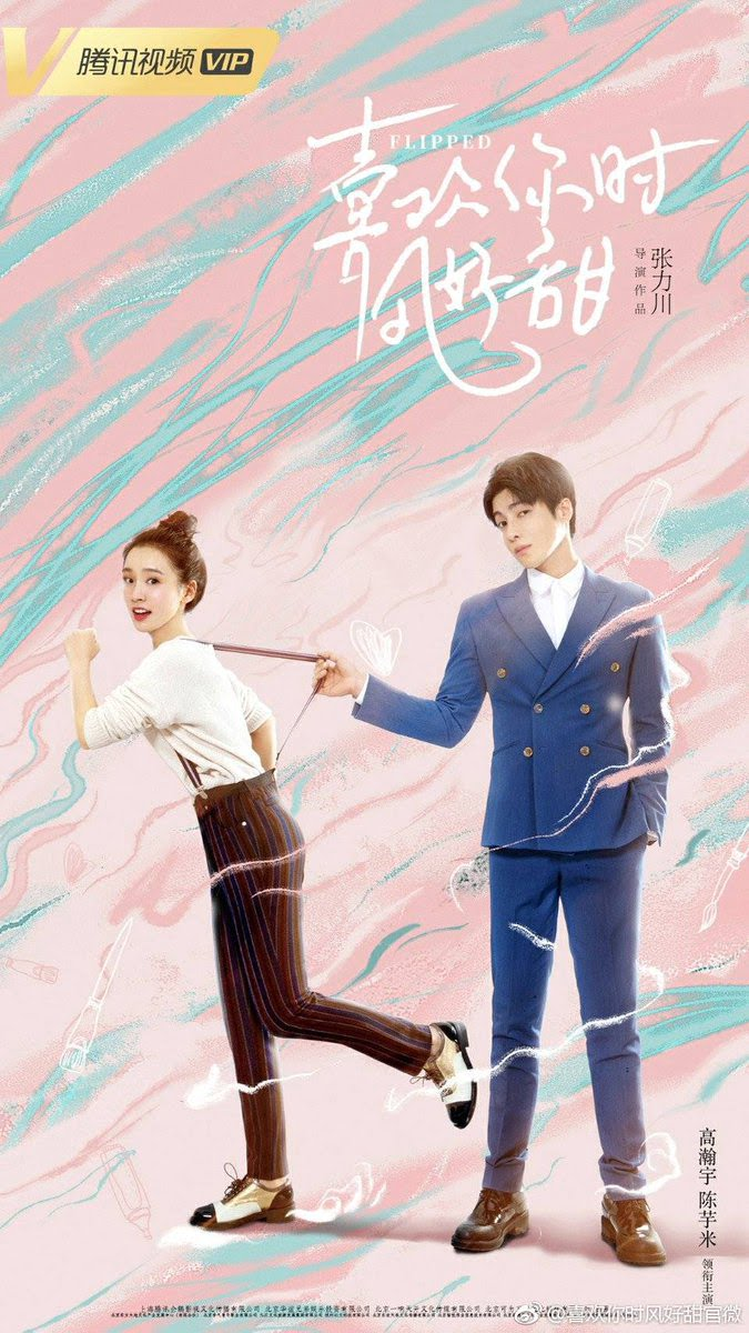 Sinopsis Flipped Episode 1 - 24 Lengkap (Drama China)