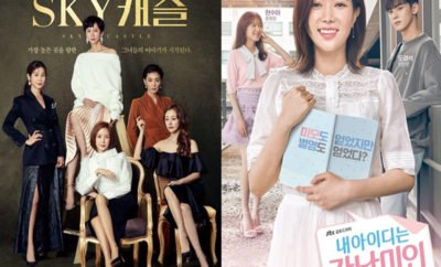 MyIDisGangnamBeauty and Sky Castle Up To Trans Tv
