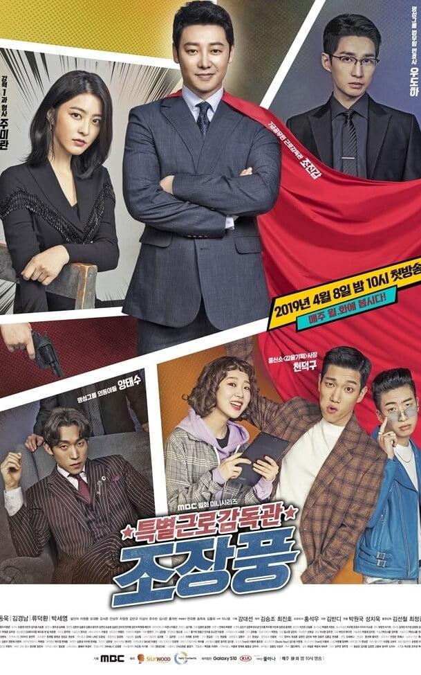 3 Fakta Drama Special Labor Inspector Jo, Drama Satir Komedi Dibintangi Kim Dong Wook
