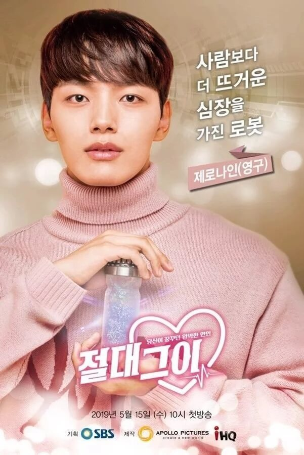 Sinopsis My Absolute Boyfriend Episode 1 - 40 Lengkap