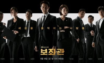 Sinopsis Aide Episode 1 - 10 Lengkap (The President's Aide)