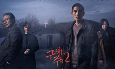 Sinopsis Save Me 2 Episode 1 - 16 Lengkap