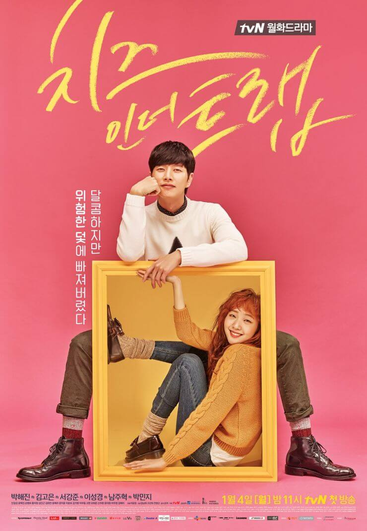 Sinopsis Cheese In The Trap Episode 1 - 16 Lengkap