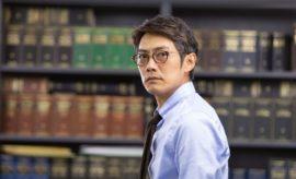 Sinopsis Legal Heart, Aksi Takashi Sorimachi Jadi Pengacara
