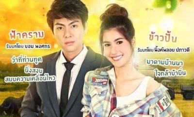 Sinopsis Madame Baan Na, Drama Thailand Tentang Kisah Pernikahan Palsu