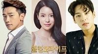 Rekomendasi Drama Korea Bulan Juli 2019
