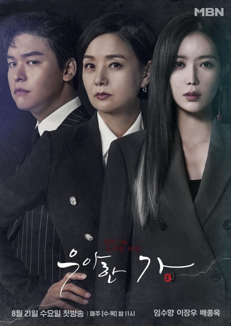 Sinopsis Graceful Family Episode 1 - 16 Lengkap