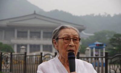 My Name is Kim Bok Dong, Ketika Ketidakadilan Harus Ditegakkan