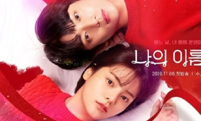 Sinopsis Dear My Name Episode 1 - 6 Lengkap
