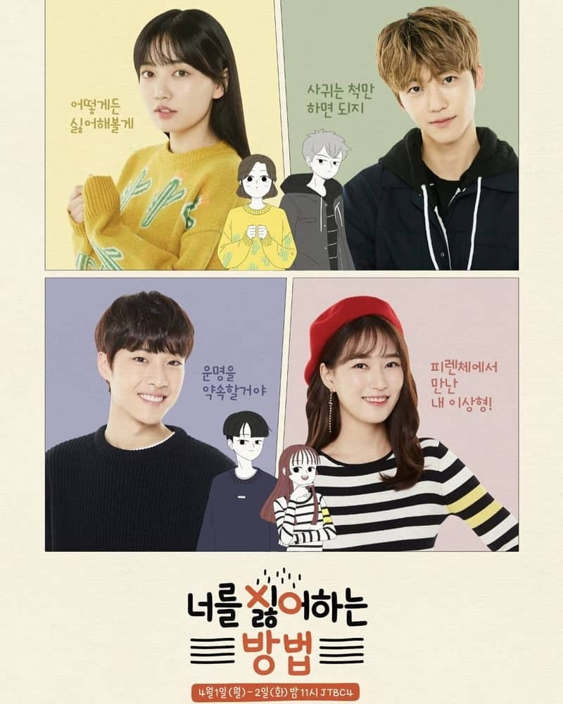 Sinopsis How To Hate You Episode 1 - 6 Lengkap