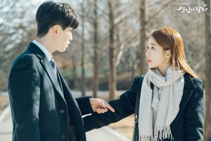 10 Potret Romantis Lee Dong Wook & Yoo In Na di Touch Your Heart