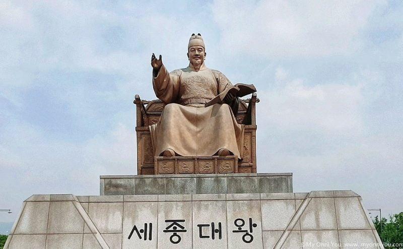 Kisah Inspiratif Raja Sejong, Sosok yang Berjasa di Balik Penciptaan Aksara Hangul