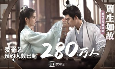 Sinopsis One and Only Episode 1 – 24 Lengkap